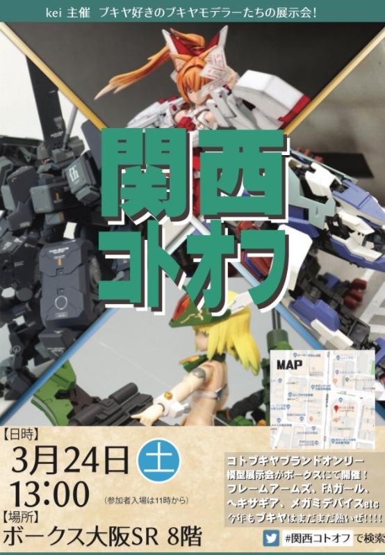 Baidu IME_2018-3-17_15-41-8