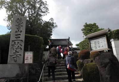 180322三松寺