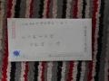 DSCN6754[1]