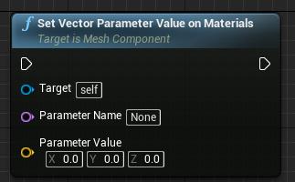 マテリアルパラメータ外部から変更004