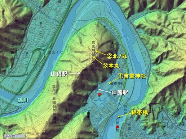 岩国城地形図