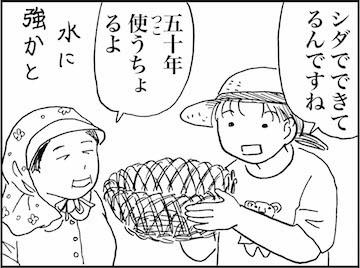 kfc01163-3