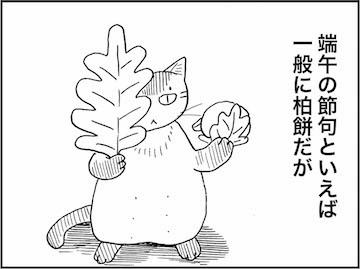kfc01169-1