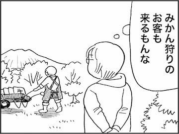 kfc01172-7