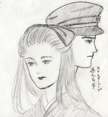 sanshiro2.jpg