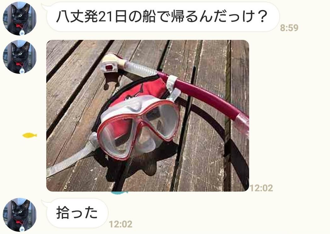 秋合宿_180224_0499