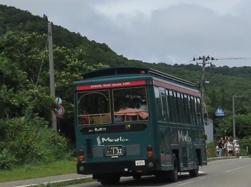 福島県 広田タクシーのバス