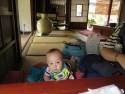 大内宿 マゴラ