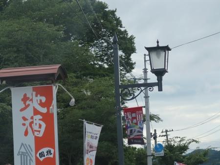 福島 街灯