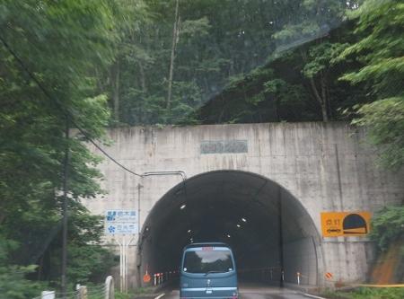 栃木県福島県県境 山王トンネル