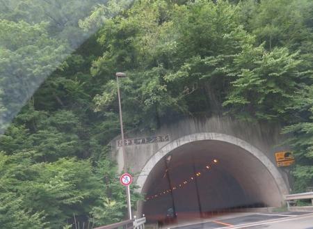栃木県日光市 五十里岬トンネル
