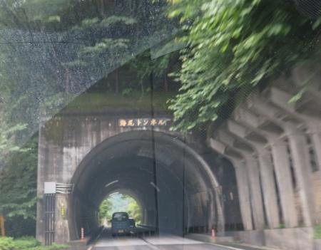 栃木県日光市 海尻トンネル