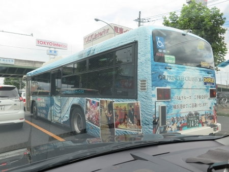 宇都宮 バス