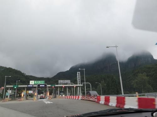 東北自動車道 軽井沢