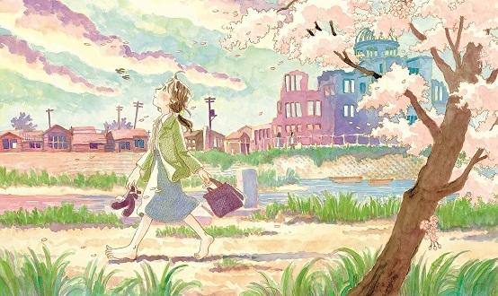 夕凪の街桜の国2