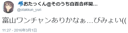 SnapCrab_NoName_2018-3-4_16-51-49_No-00.png