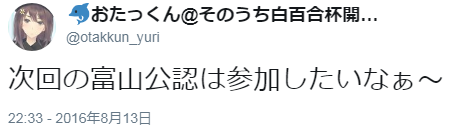SnapCrab_NoName_2018-3-4_16-52-14_No-00.png