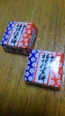 お菓子18