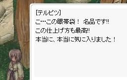 RO24_20180306193114006.jpg