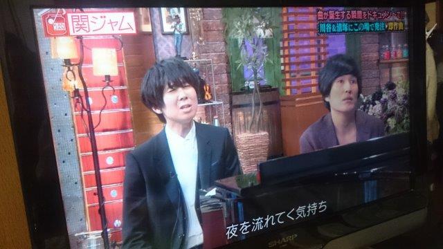関ジャム (2)