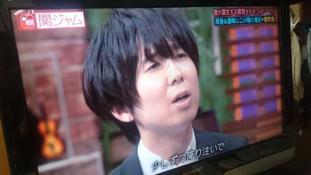 関ジャム (3)