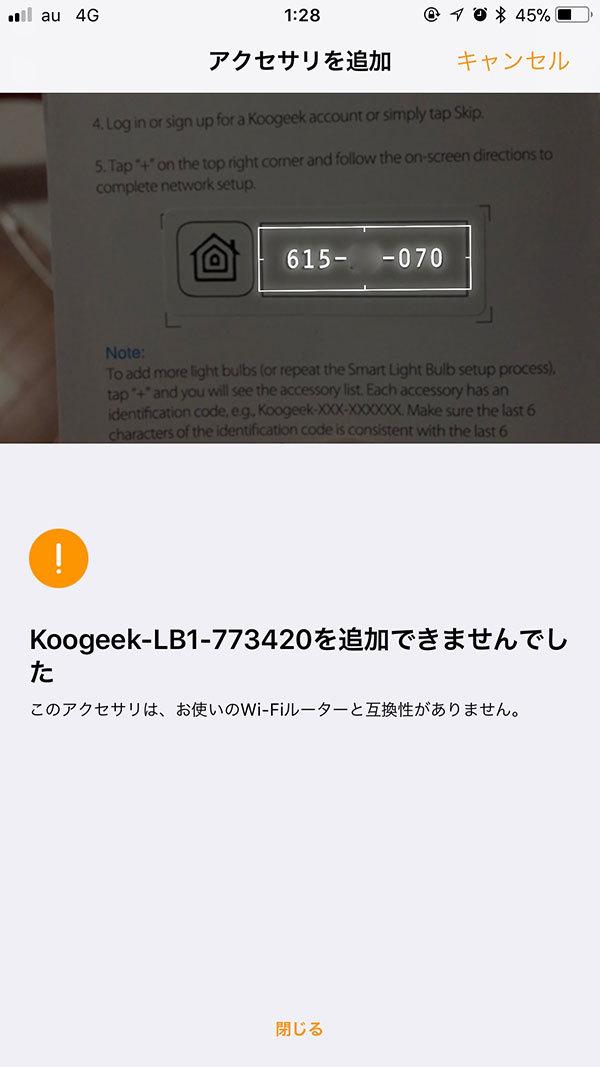 koogeek-smart-light-bulb_2216_s.jpg