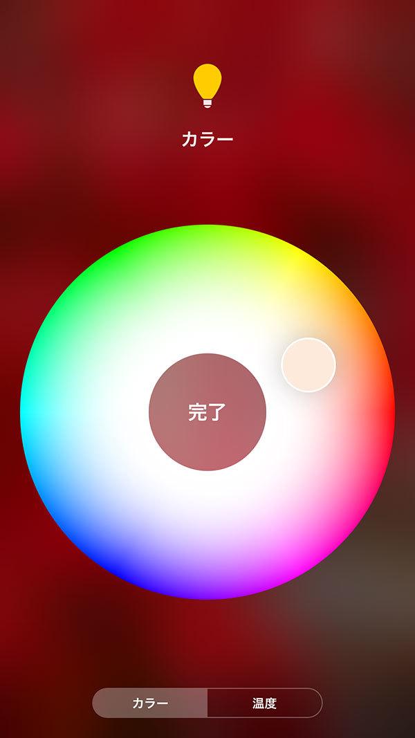 koogeek-smart-light-bulb_2229_s.jpg