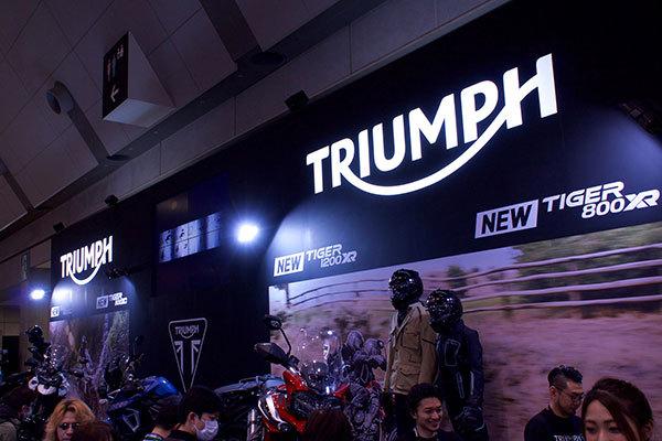 triumph_7808_s.jpg