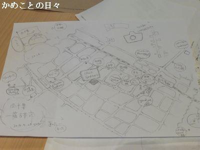 P1010352-m.jpg