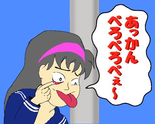 あっかんべろべろべぇ~   青空