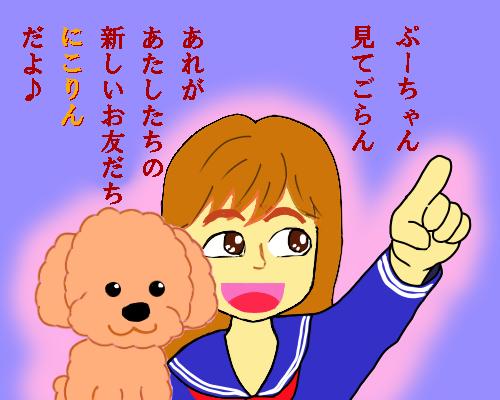 指  ゆーこ ぷー   青のみ