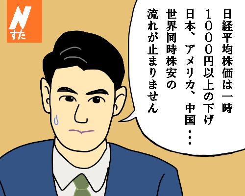 ハセン 1000円  ちゃ