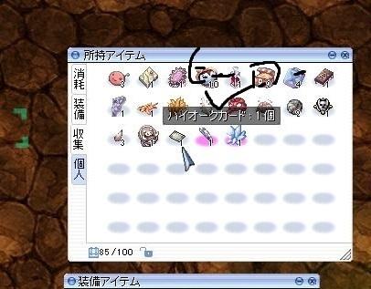 screenOlrun499.jpg
