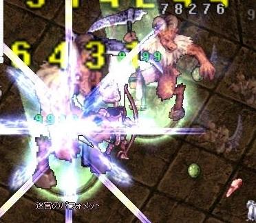 screenOlrun536.jpg