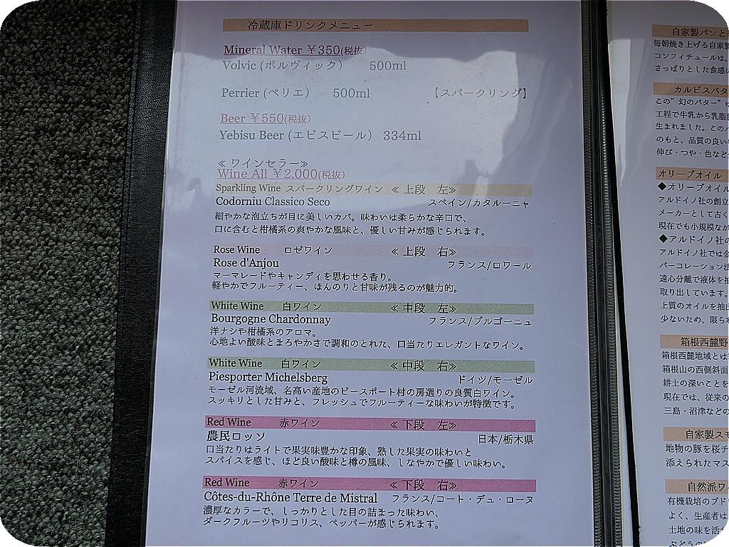 OR18L-0661.jpg