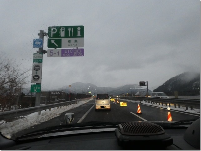 20171217福井雪04-34
