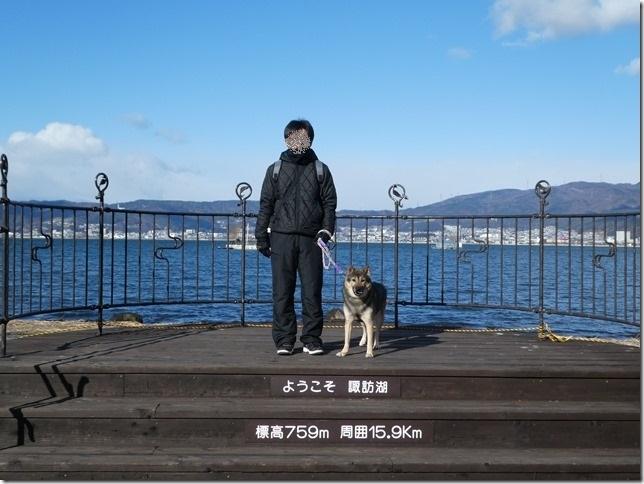 201801蓼科の旅-01-23