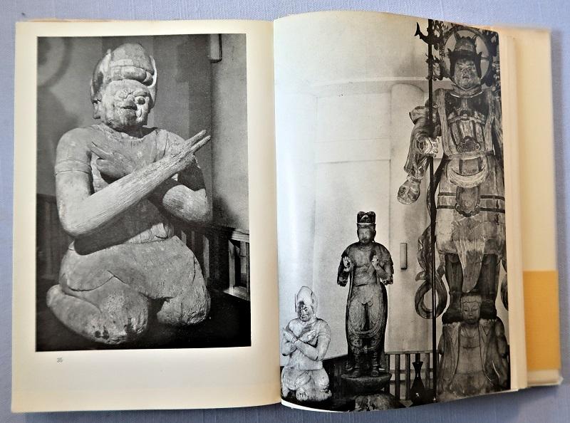 「生きている仏像たち」掲載写真~岩手 成島毘沙門堂・毘沙門天像