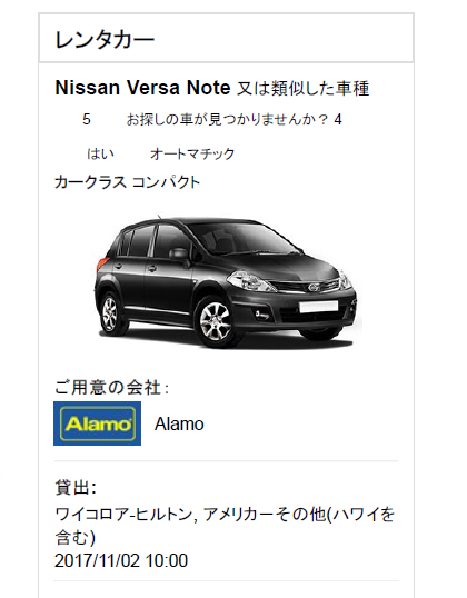 nissan_versa_note.png