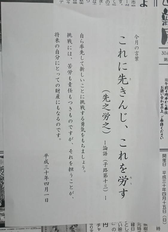 DSC_4763_R.jpg