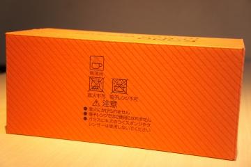 DSC08793.jpg