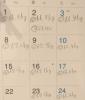 2月カレンダー記録