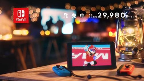 任天堂「ニンテンドースイッチは彼女や友人達と仲良く遊ぶためのハードです。」