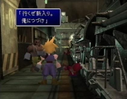 ワイ(1997年)「FF7スゲェ!こんなんほぼ実写やん!」