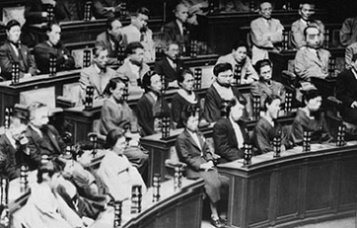 第153記事第90回帝国議会