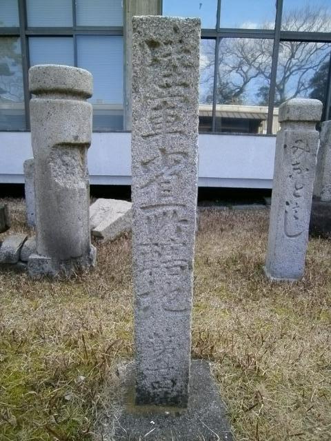丸亀城に残る境界石 (4)