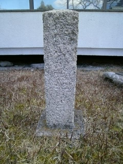 丸亀城に残る境界石 (7)
