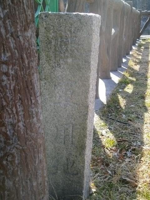 大阪城内に残る境界石 その2 (1)