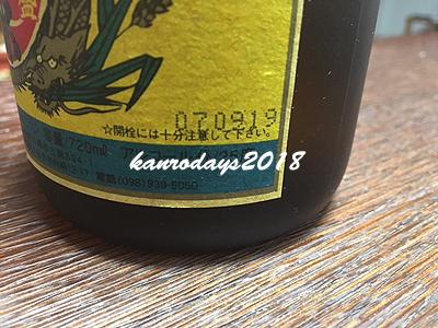 20180209_琉球2