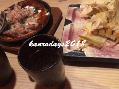 20180212_筍焼き醤油と山芋鉄板焼き